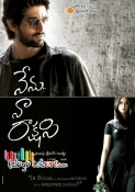 Nenu Naa Rakshasi Wallpapers