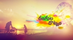 Rangula Ratnam Telugu Movie Posters | Stills | Pictures