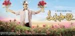 Manasara Movie New Posters