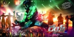 Rey Movie Stills | Posters | Wallpapers