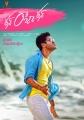 Run Raja Run Movie Stills | Posters | Wallpapers