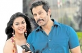 Saamy Movie Posters | Stills | Pictures