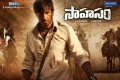 Sahasam Movie