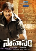 Sahasam Movie Posters