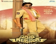 Sardaar Gabbar Singh Movie Working Stills | Posters | Wallpapers