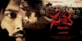 Satya2 First Look