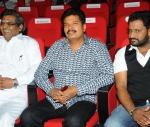 Snehithudu Audio Launch