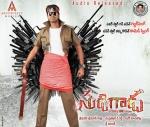 Sudigadu Movie Stills