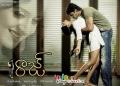 Sumanth Latest Movie Raaj Gallery