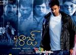 Raj Movie Latest Gallery
