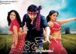 Raj Movie New Images