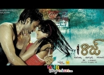 Raj Movie stills
