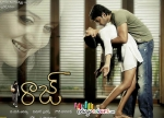 Raj Movie pics