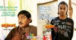 Sunil KSD Appalaraju pics