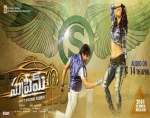 Supreme Movie Working Stills   Posters   Wallpapers