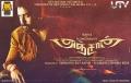 Suryas Anjaan Movie Stills   Posters   Wallpapers Gallery