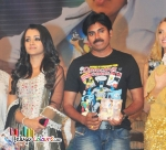 Teen Maar Audio Launch