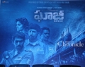 The Ghazi Attack Movie Working Stills | Posters | Wallpapers