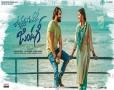 Unnadi Okate zindagi Movie Working Stills | Posters | Wallpapers