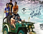 Unnadi Okate zindagi Movie Working Stills | Posters | Wallpapers