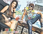 Upendra Symbol Movie Images