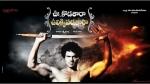 Uu Kodathara Ulikki Padathara Movie stills