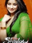 Venkatesh Shadow Movie First Look
