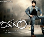 Yugam Movie Wallpapers