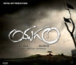 Yugam Movie Posters