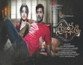AbhinetriMovie Working Stills | Posters | Wallpapers