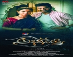 Abhinetri Movie Working Stills   Posters   Wallpapers