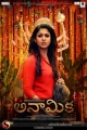 Anamika Movie Stills First Look