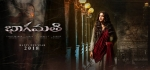 Bhagmati Telugu Movie Posters | Stills | Pictures