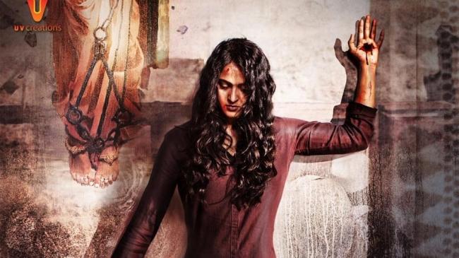 Bhagmati Telugu Movie Posters | Stills | Pictures