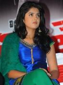 Deeksha at Veedinthe Audio