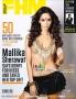 Mallika Sherawat FHM Pics