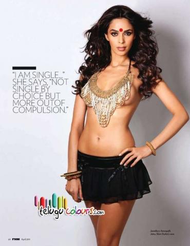 Mallika Sherawat FHM Magzine Cover Page Stills