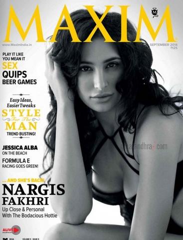 Nargis Fakhri spicy Pic