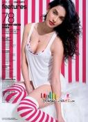 Sarah Jane Dias Maxim India Gallery