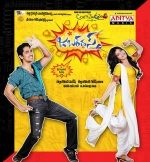 Siddharth Samantha Jabardasth Movie Stills