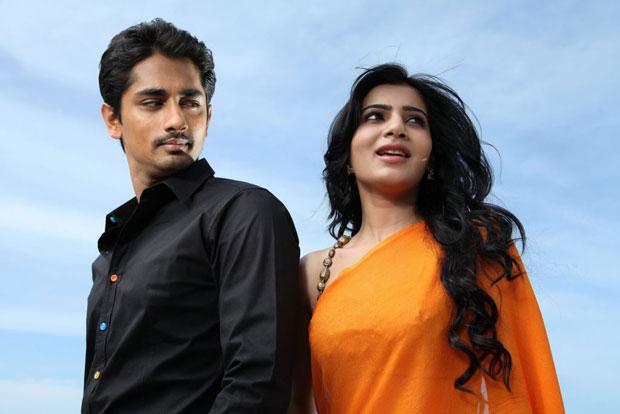 Siddharth Samantha Jabardasth Movie Stills