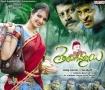 Telugammayi Movie Posters