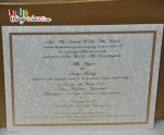 Allu Arjun & Sneha Reddy Wedding Invitation