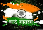 65th Happy Independence Day