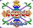Happy Sankranthi To ALL