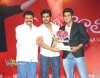 Aadi Prema Kavali Movie Celebrating 100 Days