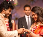 Ram Charan Tej Engagement Ceremony