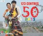 Rajamouli Maryada Ramanna 50 Days