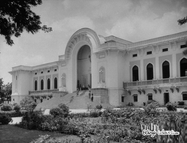 State Central Library Afz
