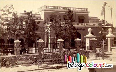 The Afzal Ganj Hospital